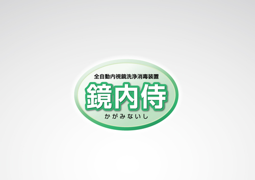興研・鏡内侍〜ロゴマークを無料提案!ロゴ化するならロゴカ
