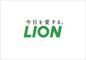 ライオン スローガン