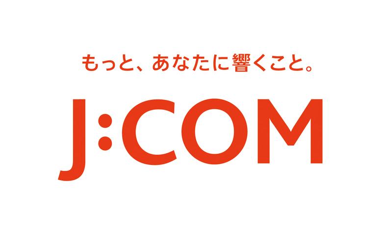 J-com スローガン