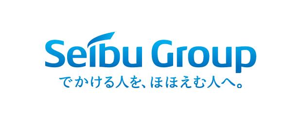 seibugroup スローガン