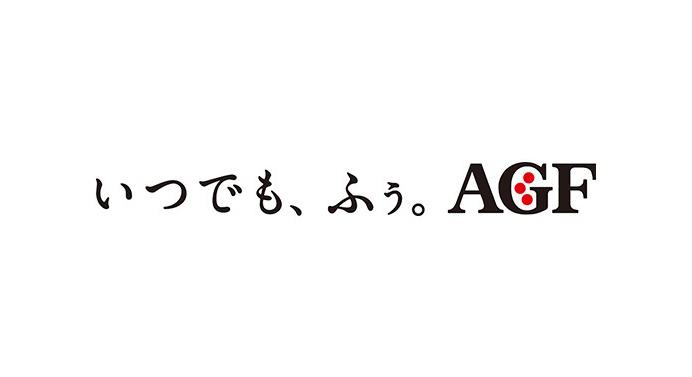 agfスローガン
