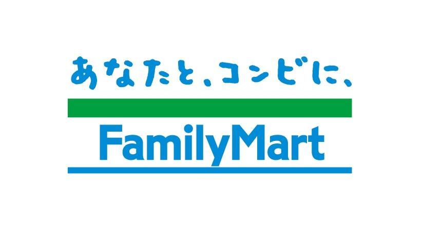 familymartスローガン