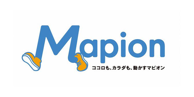 mapionスローガン