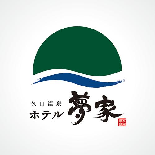 久山温泉ホテル夢家ロゴマーク